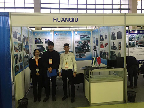 huanqiu rubber Uzbek Mining World Exhibition