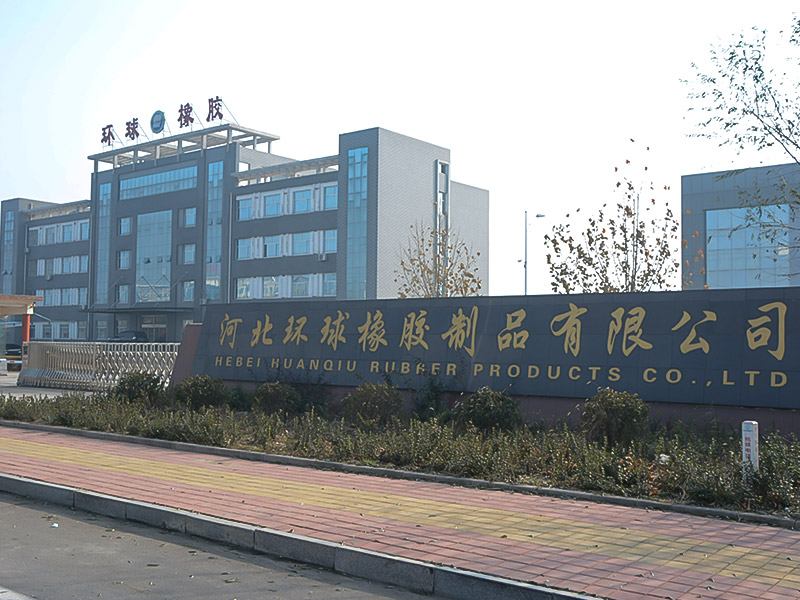 Hebei Huanqiu Rubber Products Co., Ltd.