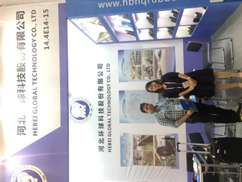 124 Canton Fair
